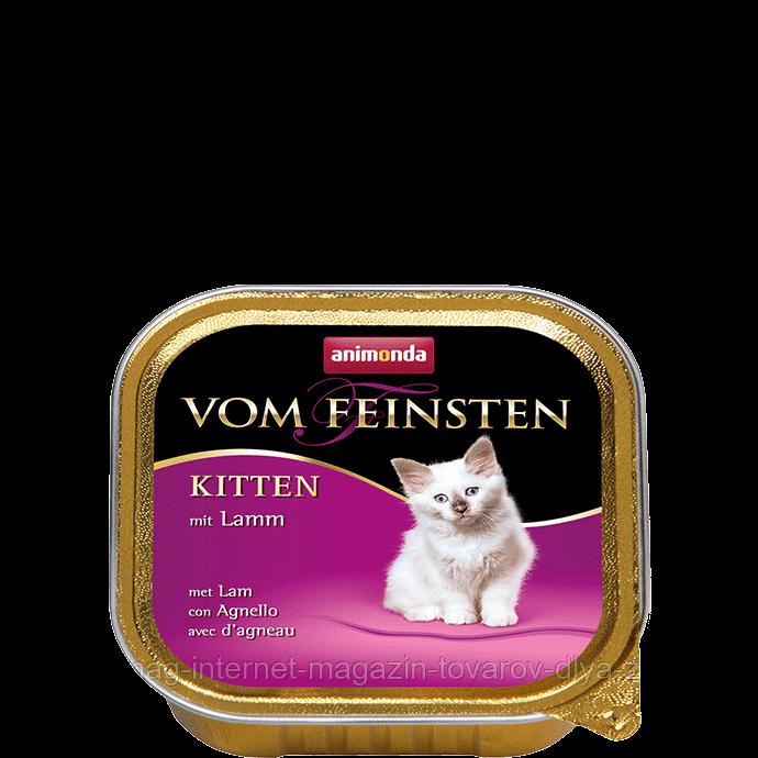 "Консервы Vom Feinsten Kitten ""С ягненком"" 10/7 (для котят), 100г"