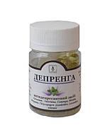 Золотые капсулы Депренга антидепрессантное средство, 120 капс