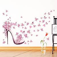 Интерьерная наклейка на стену Choyo ZY073 Туфелька