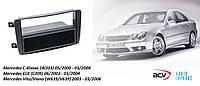 Перехідна рамка 1Din Mercedes C klass W203 Vito 639 03-06 дорестайл