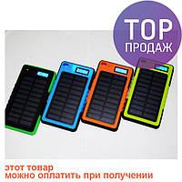 Power Bank 20000mAh LCD Солнечная батарея зарядка / Портативное зарядное устройство Power Bank