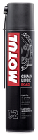Мастило для ланцюга мотоцикла С2 Motul Chain Lube road 400мл