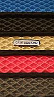 Автомобильные ковры салона на SUBARU OUTBACK c 2009- из материала EVA c ячейками