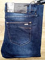 Мужские джинсы Steel Dragon 132 (30-38) 10$