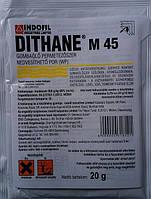 Фунгицид Дитан М–45 20 г., фото 1
