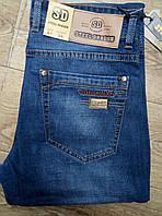 Мужские джинсы Steel Dragon 141 (30-38) 10$, фото 1