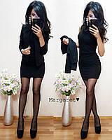 """Костюм """"Эсмик"""": платье+ жакет черный, 42"""