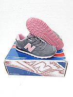 Женские Кроссовки New Balance 574 серые розовым замша