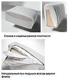 Модульный диван на высоких ножках Young фабрика Felis (Италия), фото 9