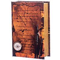 Книга-сейф Veronese Дневник путешественника 26х17х5 см 021UE