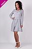 Платье трикотажная вязка - Анжела