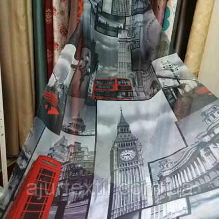 """Тюль вуаль """"Лондон"""" Темно серый, фото 2"""