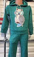 Детский спортивный костюм оптом 92-116