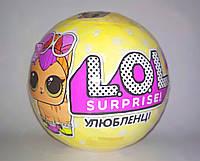 LOL Surprise Pets Оригинал Питомцы ЛОЛ 549574
