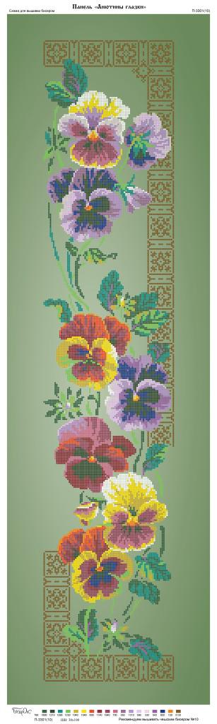 Схема для вишивки та вишивання бісером Бисерок квіти «Братики» зелений фон (30x100) (П-3301(10))
