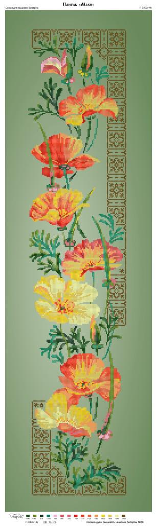 Схема для вишивки та вишивання бісером Бисерок квіти «Маки» зелений фон (30x100) (П-3303(10))