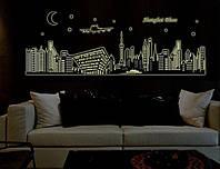 Люминесцентная наклейка на стену Ночной пейзаж в Шанхае