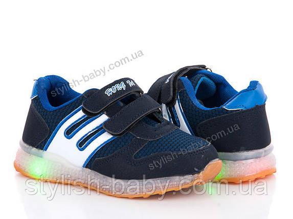 0c009b93a (Не все светятся) Детская спортивная обувь со светящей подошвой бренда OK  Shoes для мальчиков (рр. с 21 по 26)