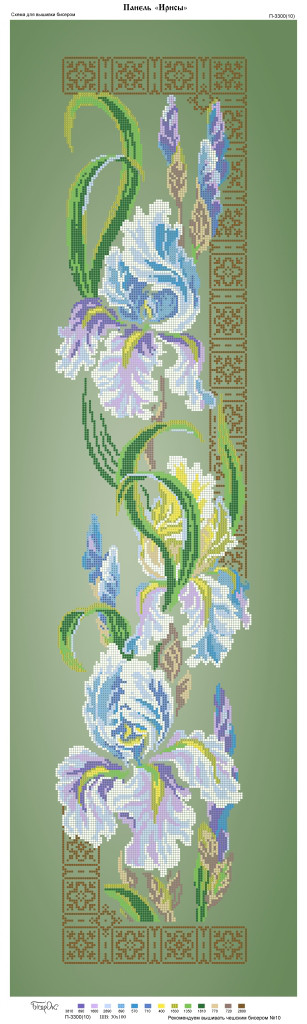 Схема для вишивки та вишивання бісером Бисерок «Іриси» зелений фон (30x100) (П-3300(10))