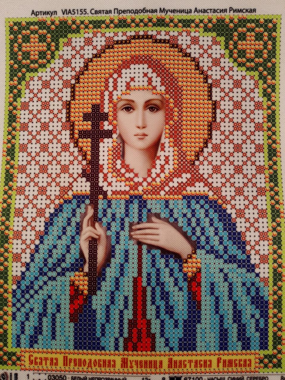 Набор для вышивки бисером икона Святая Преподобная Мученица Анастасия Римская VIA 5155