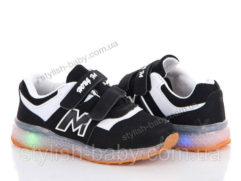 410d1f281 (Не все святятся) Детская спортивная обувь со светящей подошвой бренда OK  Shoes для мальчиков