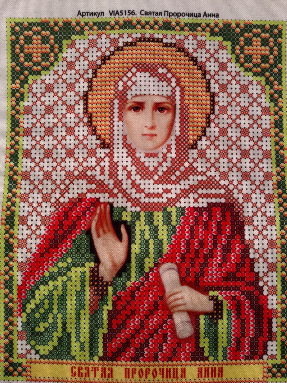 Набор для вышивки бисером икона Святая Пророчица Анна VIA 5156