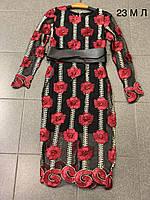 Платья женские оптом купить со склада в Одессе 7 км