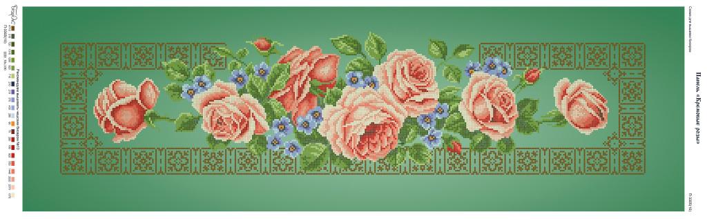 Схема для вишивки та вишивання бісером Бисерок «Кремові троянди» зелений фон (30x100) (П-3305(10))