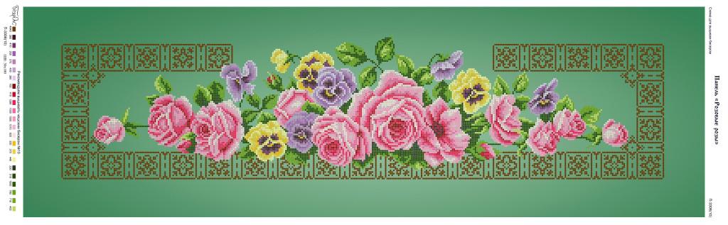 Схема для вишивки та вишивання бісером Бисерок «Рожеві троянди» зелений фон (30x100) (П-3306(10))