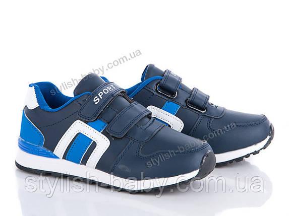 Детские кроссовки оптом. Детская спортивная обувь бренда OK Shoes для  мальчиков (рр. с 31 по 36) b6c82cc079c