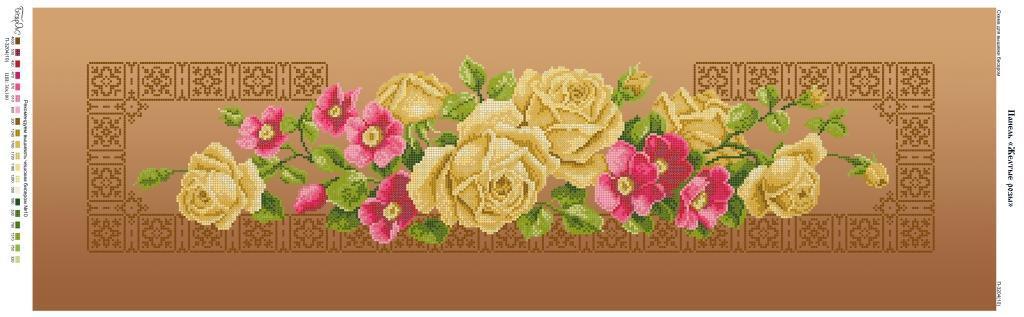Схема для вишивки та вишивання бісером Бисерок «Жовті рози»  коричневий фон (30x100) (П-3204(10))