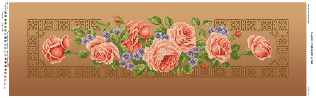 Схема для вишивки та вишивання бісером Бисерок «Кремові рози»  коричневий фон (30x100) (П-3205(10))