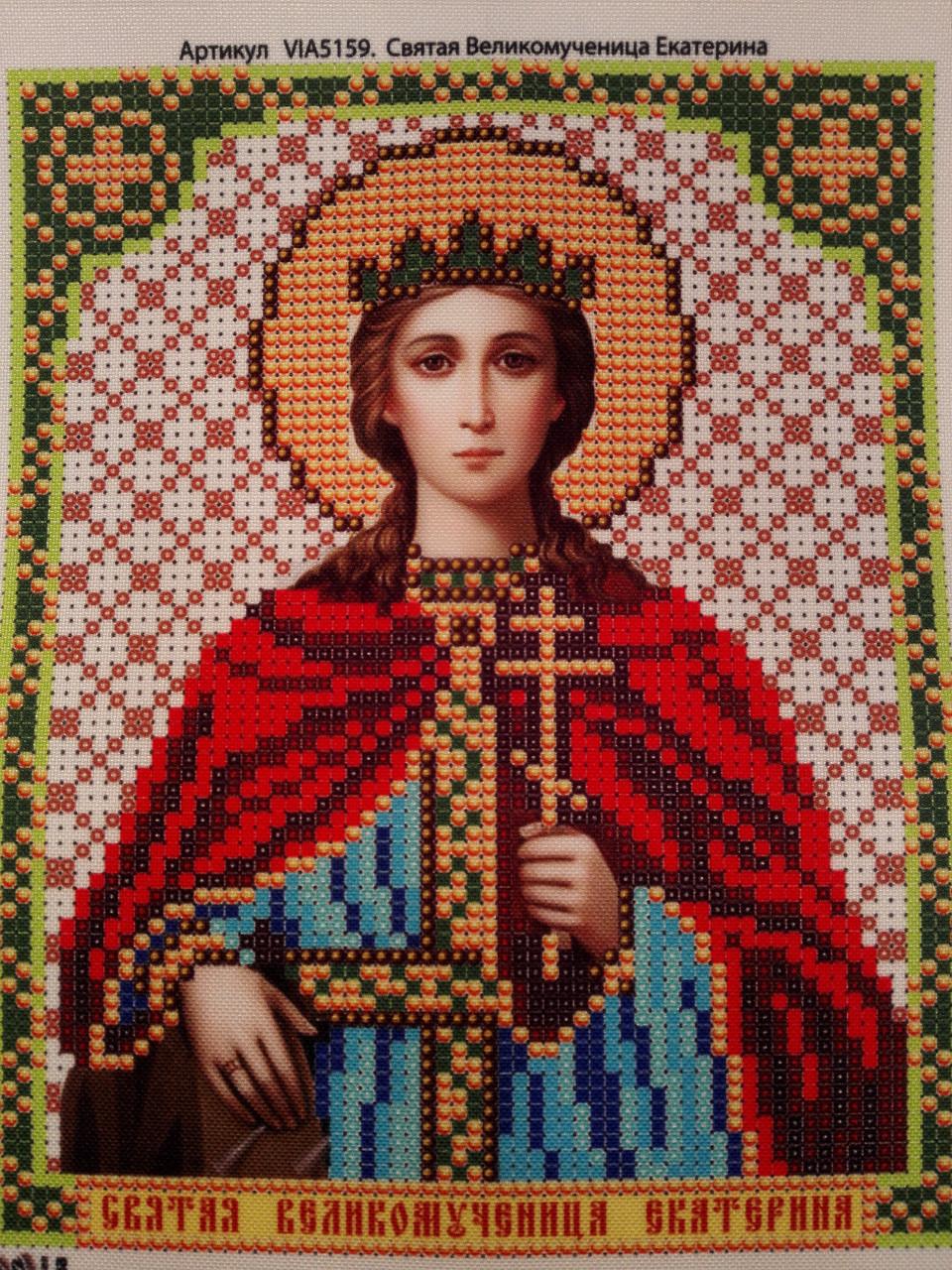 Набор для вышивки бисером икона Святая Великомученица Екатерина VIA 5159