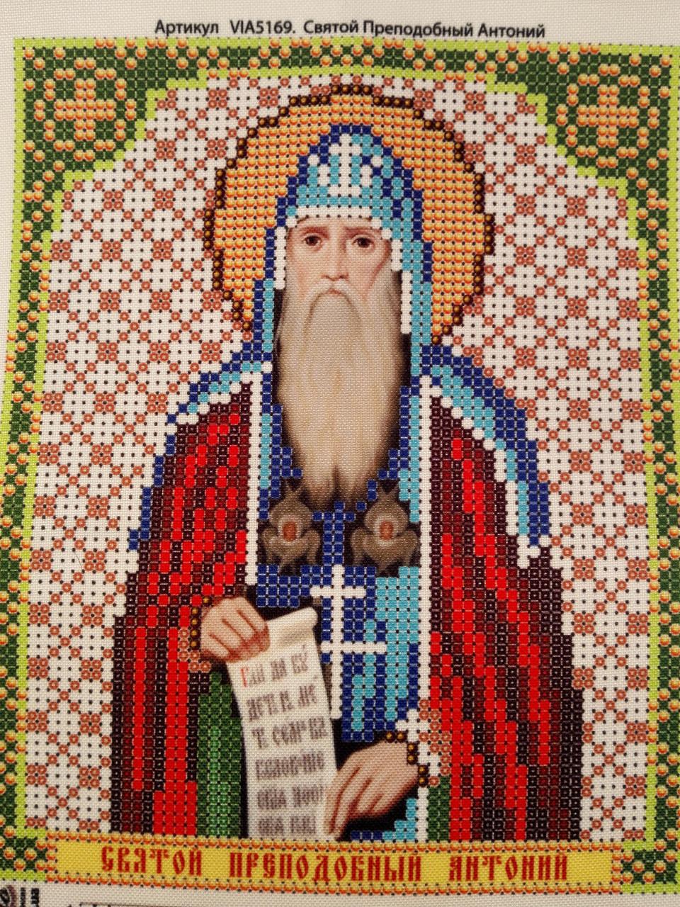 Набор для вышивки бисером икона Святой Преподобный Антоний VIA 5169