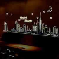 Люминесцентная наклейка на стену Ночной Дубай