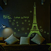 Люминесцентная наклейка на стену Эйфелева башня