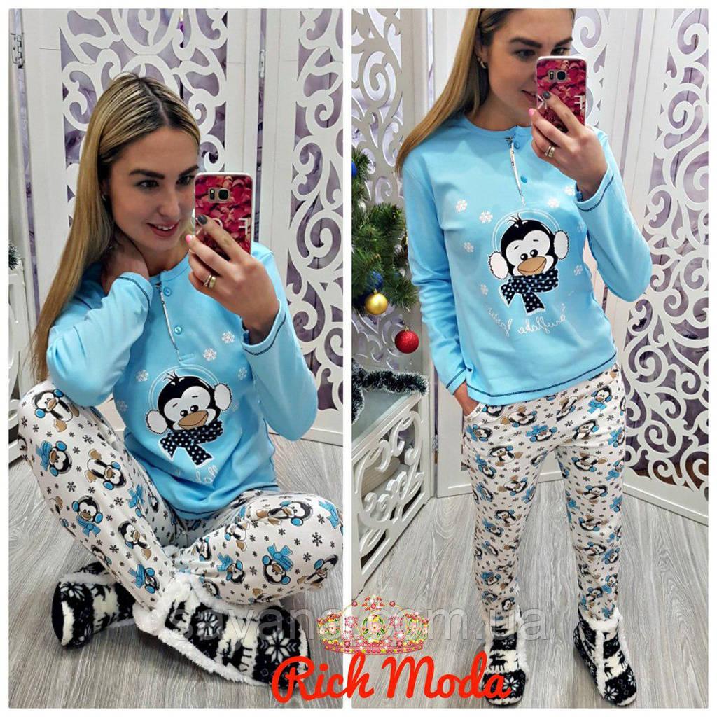 Купить Женскую домашнюю костюм-пижаму 2bec4a303be4d