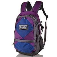 Рюкзак Onepolar 1590 фиолетовый