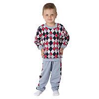 """Детская пижама для мальчика """"Ромбики"""" разм86-1,5года;разм92- 2года"""