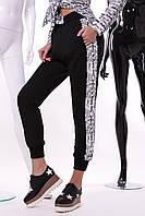 Женские брюки на манжетах, фото 1