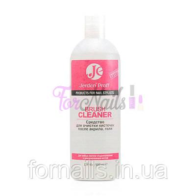 Средство для очистки кисточек после геля и акрила 500 мл(Jerden Proff)