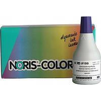 Штемпельная краска 199 NORIS-COLOR, цвет:фиолетовый, объем: 50 мл., (199 CV)