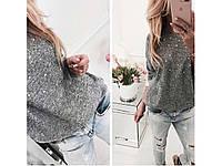 Джемпер с жемчугом, женский свитер - кофта. Разные цвета и размеры: норма, батал.