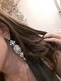 """Комплект удлиненные вечерние серьги"""" под золото"""" с камнями и браслет, высота 10 см., фото 5"""