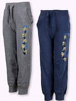 Спортивные штаны для мальчиков опт, Дисней, размеры 6-12 лет, арт. 990-777