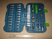 Набор головок и бит 46 ед., квадрат 1/4 CR-V  ARM-B0008