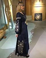 Сукня з клинцями вишивка дерево на рукавах та клинцях бежевий