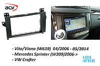 Рамка магнітофона 2Din ACV Mercedes Віто Vito 639 Sprinter 906 Crafter