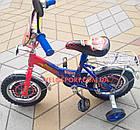 Детский велосипед Mustang Тачки 12 дюймов сине-красный, фото 4
