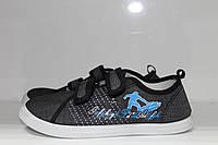 Мокасины для мальчика серого цвета на липучках размер 32,35,36